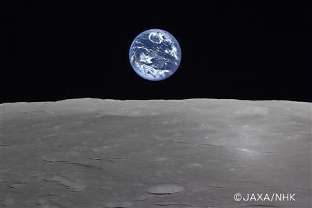 2008.04.11地球は青かった.jpg