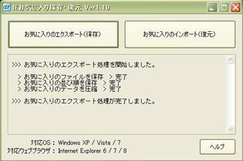 2010.01.08すごく便利ですよ.jpg