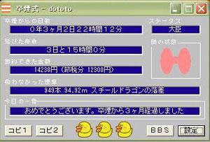 2010.10.13「一本だけオバケ」.jpg