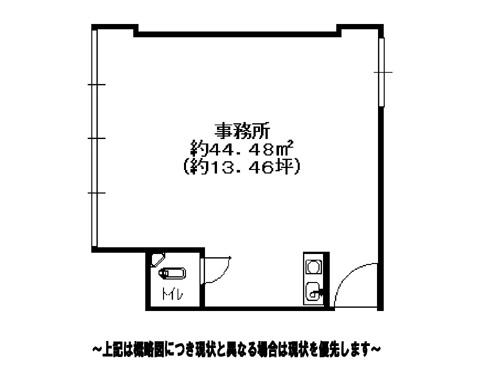 hp上町台泉本ビル資料02.jpg