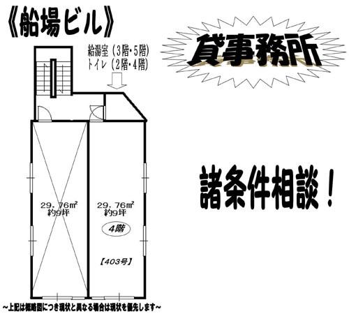 17船場ビル間取り図船場ビル.jpg