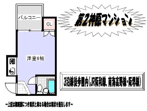 hp003間取.jpg