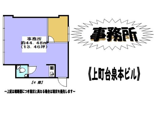 hp上町台4階間取図.jpg
